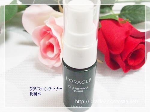 oracle108.JPG